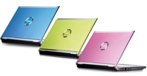 Яркий ноутбук MSI PR210 YA Edition